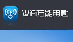 wifi�f能�匙