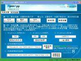 《BlueStacks安卓模拟器辅助工具》改内存、分辨率以及IMEI V1.6 绿色版