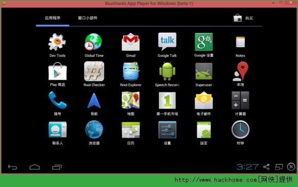 安卓模拟器bluestacks中文官网最新版图4: