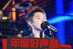 腾讯中国好声音