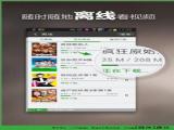 360影视大全官网免费2017最新版本下载