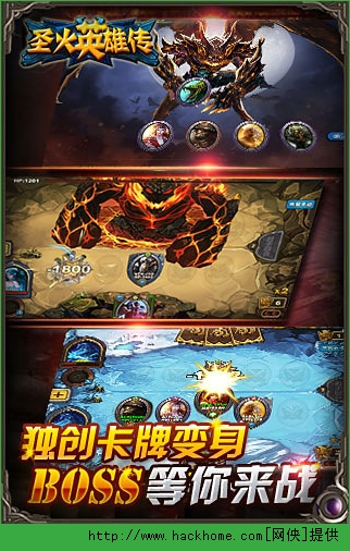 圣火英雄传官网电脑PC版图3: