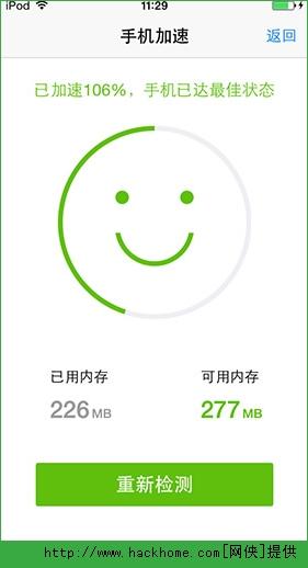 苹果iTools2014官网中文版图4: