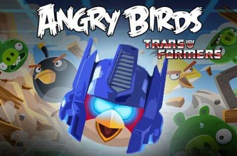 愤怒的小鸟变形金刚