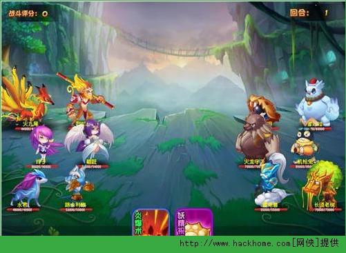 妖精笔记电脑PC版图3: